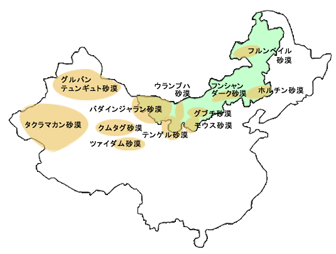 砂漠分布図