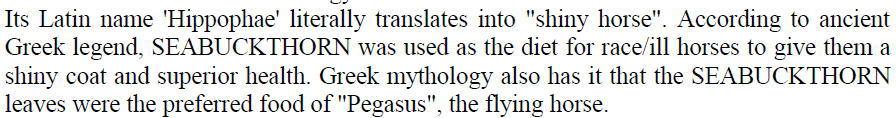 ギリシャ神話資料